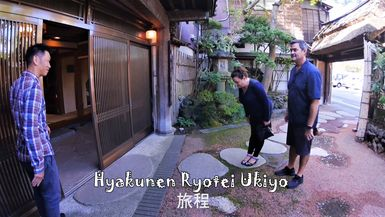 The Donna Drake Show in Japan: Ep.104 - HYAKUNEN RYOTEI