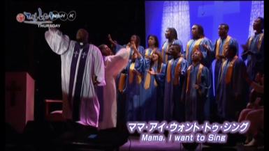 "EL MUNDO: ""Mama I Want to Sing: The Next Generation"""
