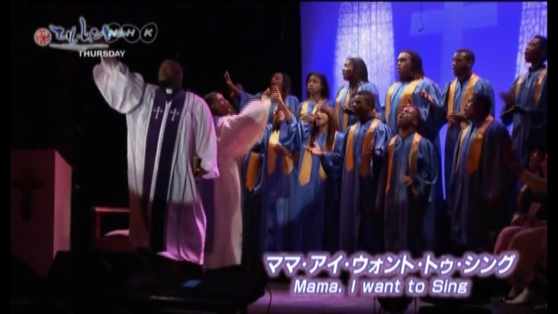 "EL MUNDO: ""Mama I Want to Sing: The Next Generation"""