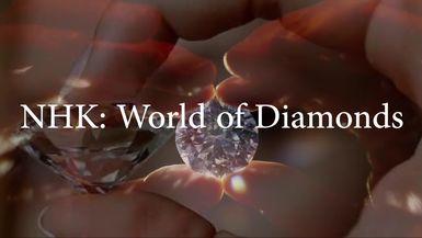 NHK - The World of Diamonds (1999)