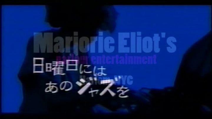 Marjorie Eliot: Parlour Entertainment