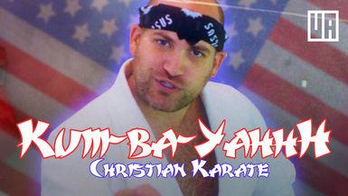 Kum-ba-YahhH! Christian Karate