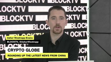Expert: China Wants to Topple USD With Digital Global RMB