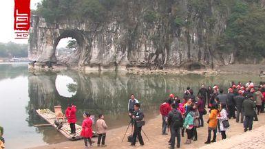 VEGASLIFETV-ACTV-BEAUTIFUL CHINA
