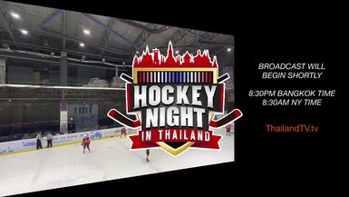 ThailandTV.tv presents Hockey Night in Thailand: Siam Hockey League Aware @ Hertz
