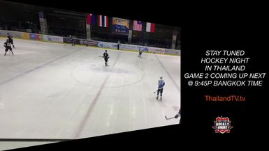 PEAK @ Novotel ThailandTV.tv presents Hockey Night in Thailand: Siam Hockey League