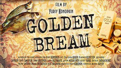 GOLDEN BEAM