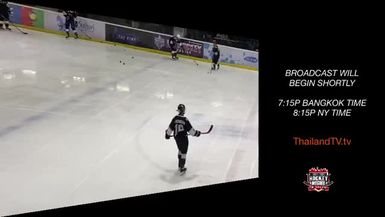 PEAK @ Novotel: SHL CHAMPIONSHIP FINAL GAME! WINNER TAKES ALL! ThailandTV.tv presents Hockey Night