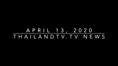ThailandTV.tv News April 13, 2020
