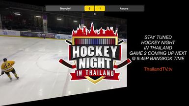 HERTZ @ PEAK:ThailandTV.tv presents Hockey Night in Thailand: Siam Hockey League: