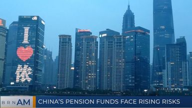 BRN AM | China's pension funds face rising risks