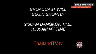 PEAK @ Aware: IT'S THE PLAYOFFS! SEMI-FINAL GAME 3 OF.THE BEST OF 3! ThailandTV.tv presents Hockey