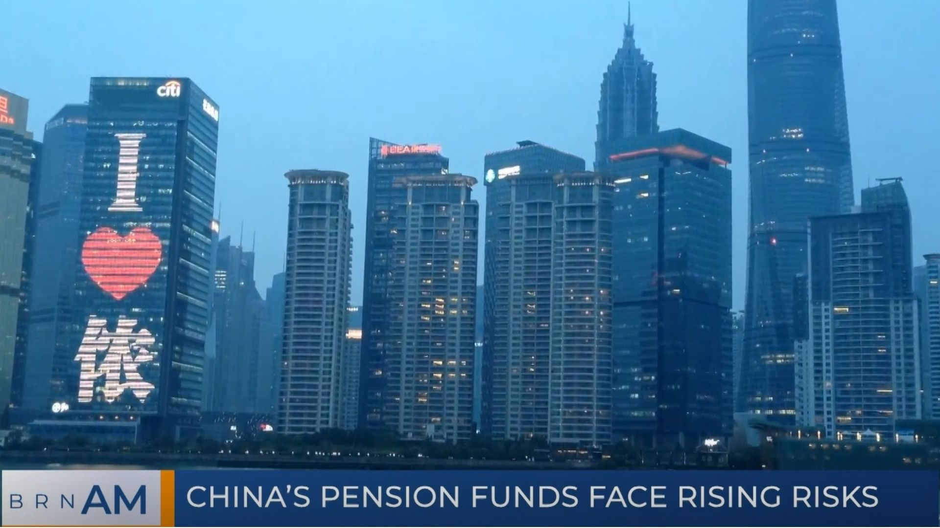 BRN AM   China's pension funds face rising risks