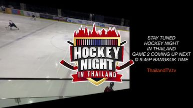 Aware @ Novotel: ThailandTV.tv presents Hockey Night in Thailand: Siam Hockey League
