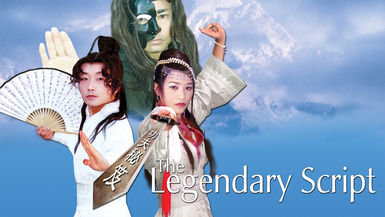 The Legendary Script