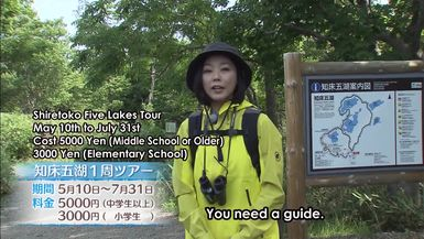 What's hot in Japan Ep 14