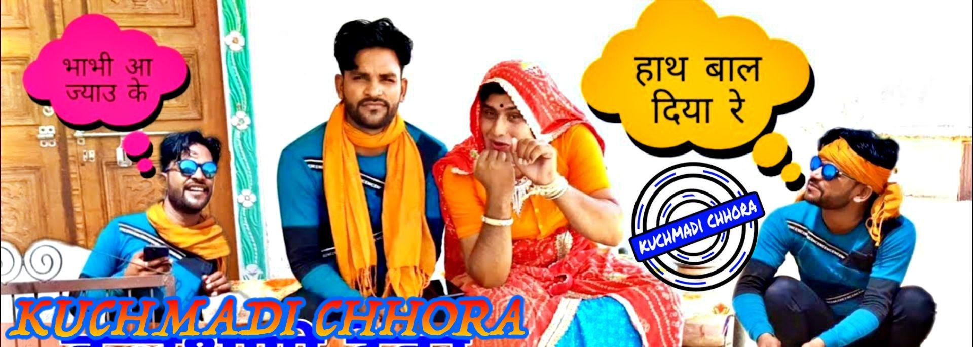 Kuchmadi Chhora channel